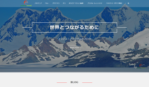 andina blog.png