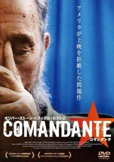 comandante.jpg